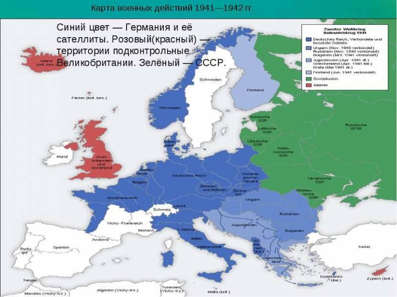 Неожиданная война гитлеровской Германии с СССР (часть 1)