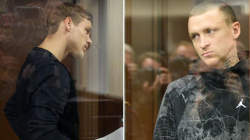 Перед апелляцией: Кокорину и Мамаеву предъявили обвинения в побоях и хулиганстве