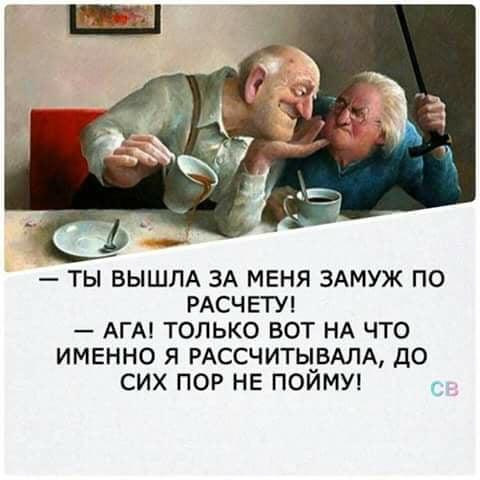 Второклассник Вовочка спраши…