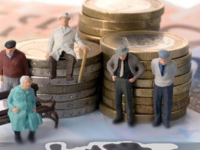 Дела пенсионные…