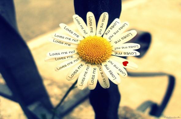Как понять, что ОН тебя точно ЛЮБИТ