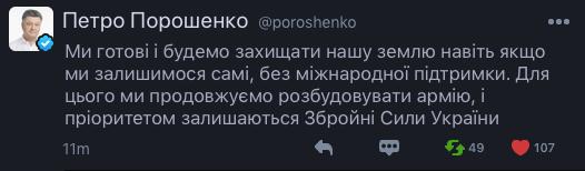 Петр Алексеевич сегодня многое понял