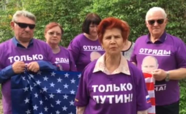 Как издеваются над российскими пенсионерами в США