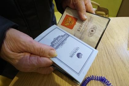СМИ узнали о возможном повышении минимального трудового стажа в России