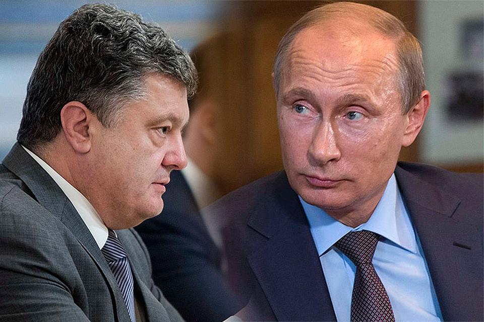 Бредни Порошенко: Россия проиграла войну с Украиной