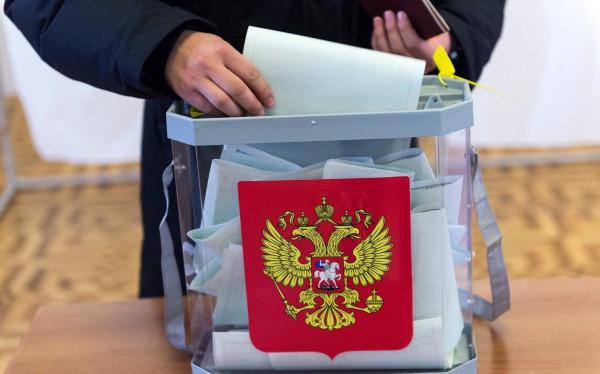 Всероссийское голосование по…