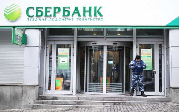 Сбербанк ненамерен закрыват…
