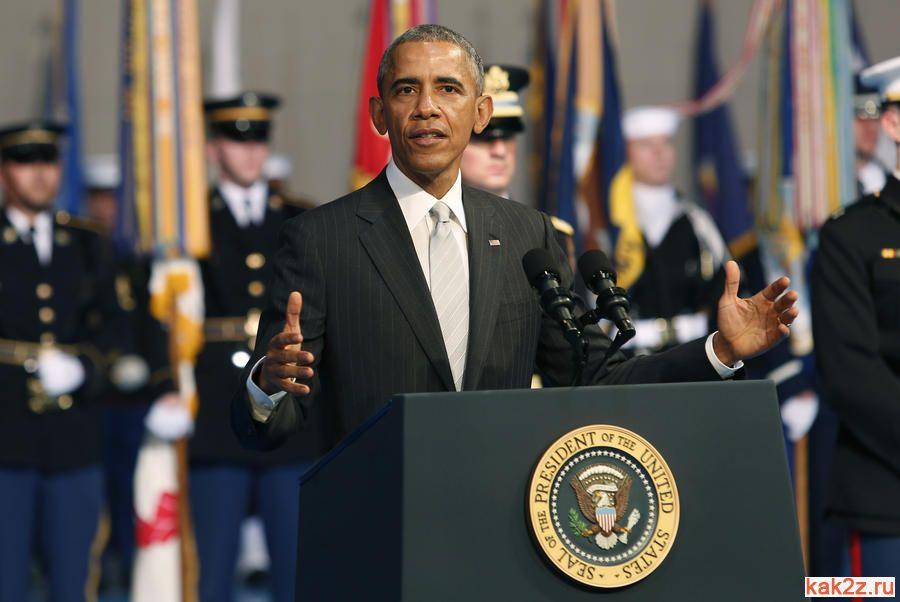 Угрозы Обамы