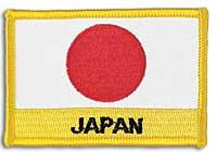 Специальные оперативные группы SOG сил самообороны Японии