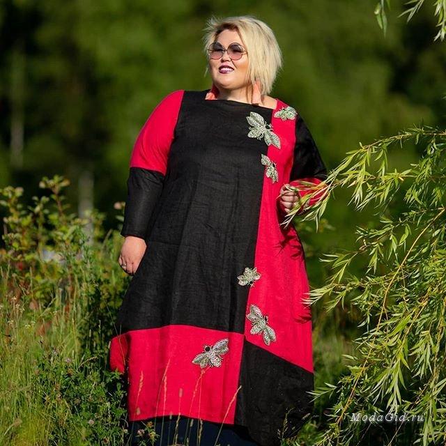 Юлия Зюзина – модный plus size блогер из Москвы