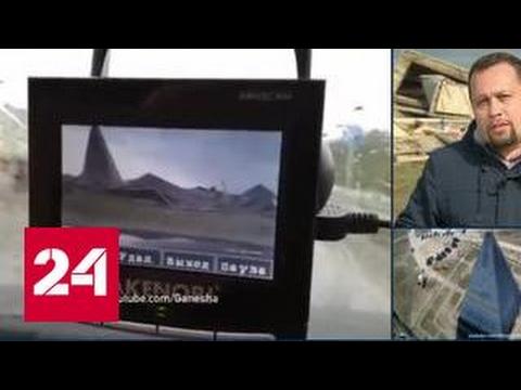 Ураган снес 44-метровую пирамиду Голода на Новорижском шоссе в Подмосковье