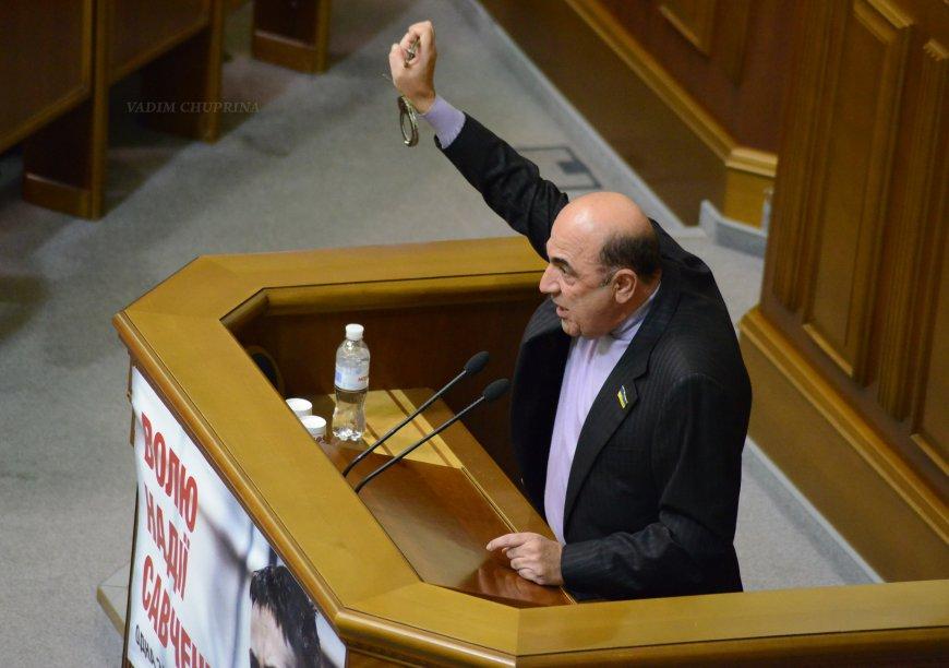 Депутат Верховной рады обвин…