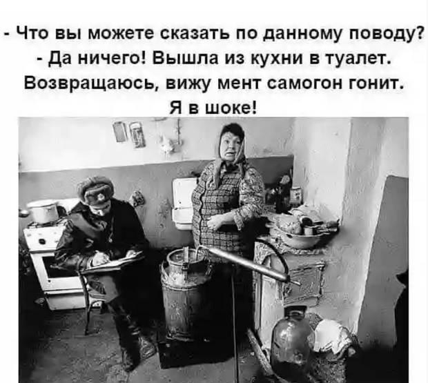 Новый русский познакомися с …