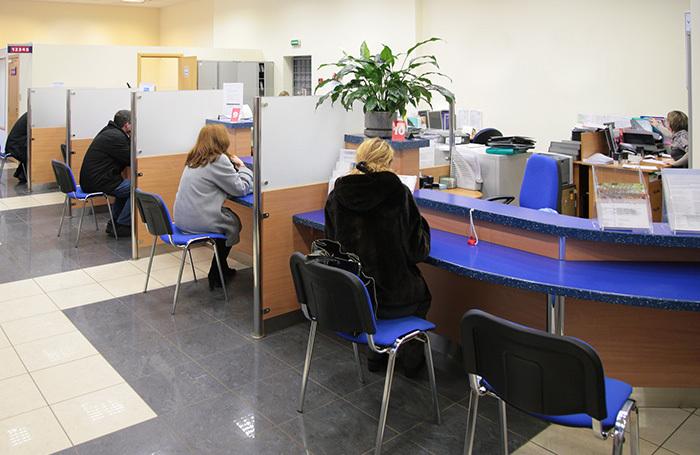Банки сокращают число своих офисов