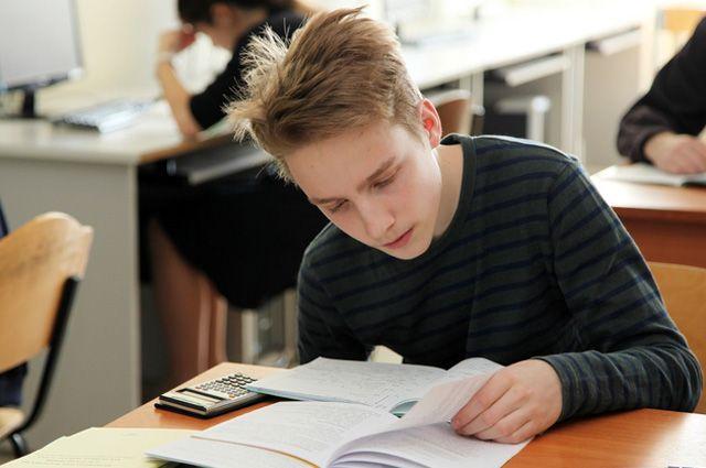 Соревнования для умных. В Москве стартовал муниципальный этап олимпиады