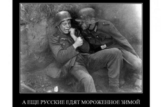 Русские не похожи на людей, …