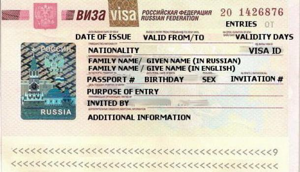 Эксперт: идея отмены виз для…
