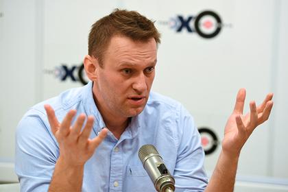 PornHub предложил Навальному выкупить видео его жены