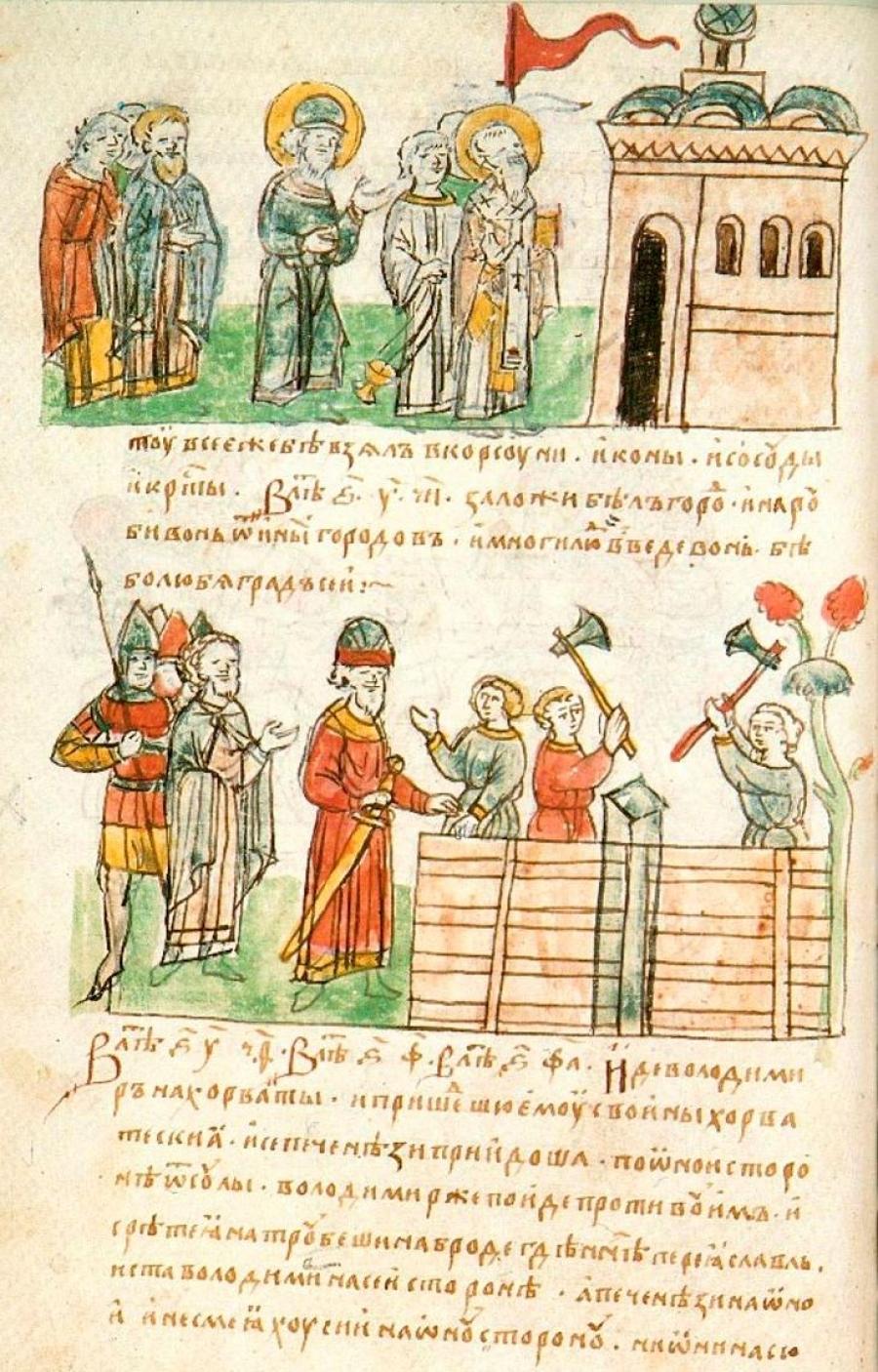 Кисельно-медовые колодцы смекалистого Белгорода. Русь.  997 год