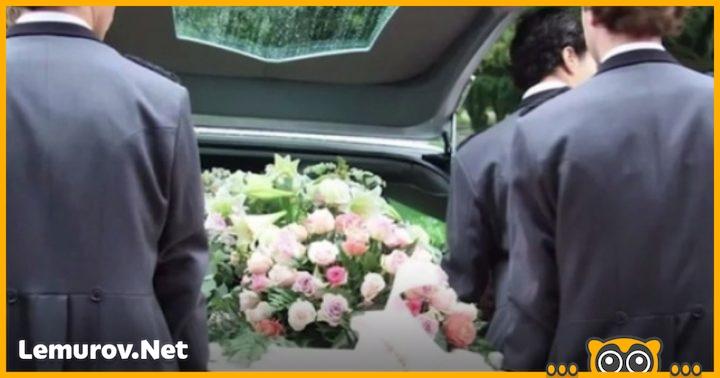 Отец потратил на похороны 17-летней дочери 42 млн рублей и устроил прощание в стиле «Спящей красавицы»