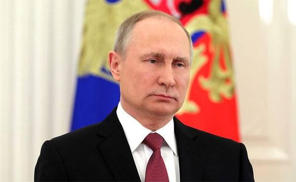 Обращение Владимира Путина к…