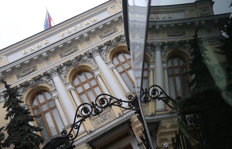 Банк России понизил ключевую…