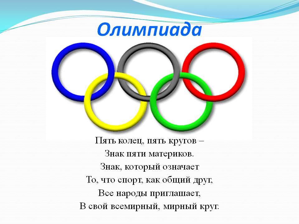 Объясните бабуле, почему Россия должна сдавать награды своих спортсменов