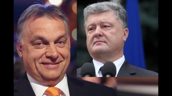 Удар в самое уязвимое место - Венгрия отомстила Украине