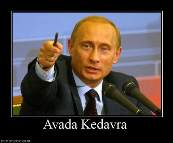 Путин об ответе на ядерный у…