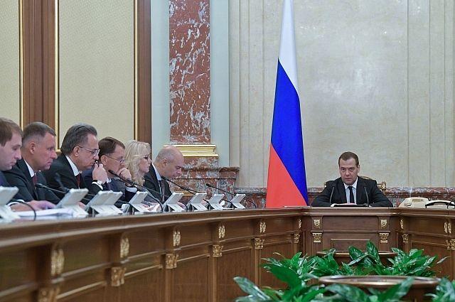 Правительство РФ одобрило проект федерального бюджета на 2019 год