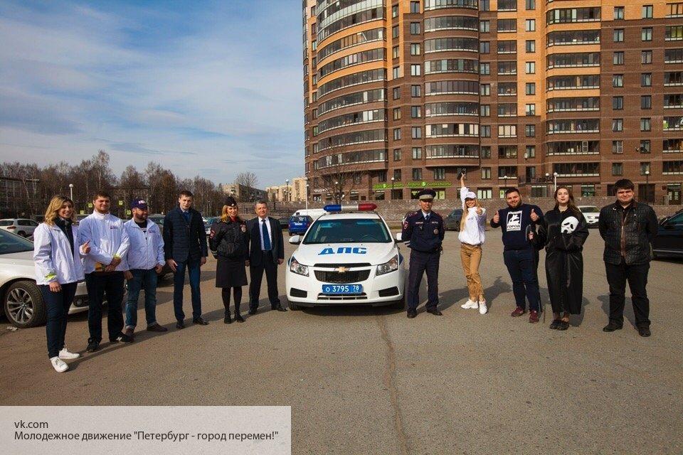 Активисты движения «Петербург – город перемен» провели акцию «Береги жизнь»