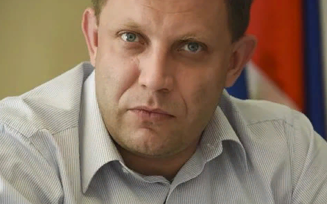 В ДНР официально подтвердили смерть главы Республики
