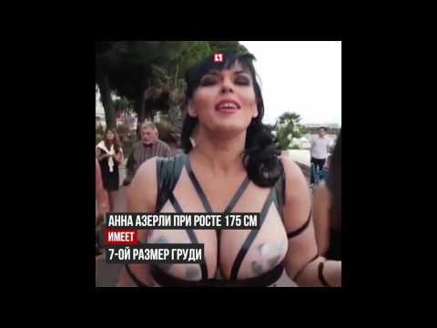 Полуголая оперная певица с седьмым размером груди искала мужа на Каннском фестивале