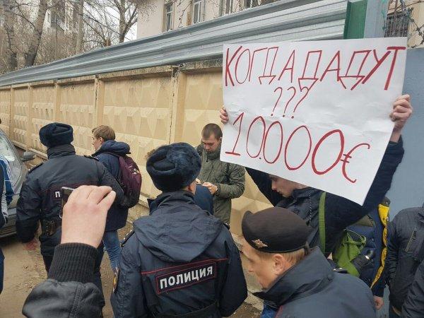 Фонды Навального: откуда у Алексея деньги на штабы, манифестации и выплаты школьникам по 10 000 евро