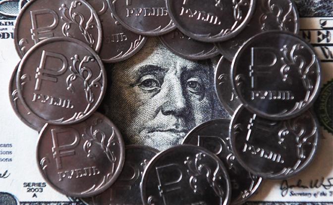 Курс валют: «Медведев не та фигура, чтобы обрушить рубль»