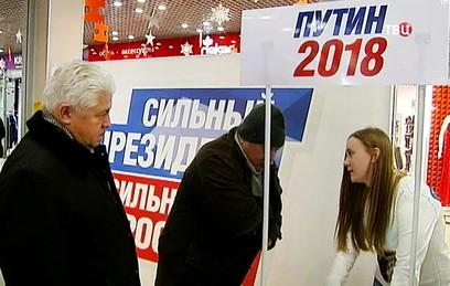 Жители Подмосковья активно голосуют за самовыдвижение Путина