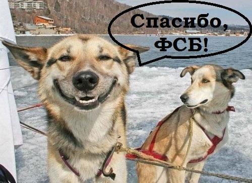 ФСБ не дала вылететь Алексею Панину в Якутск