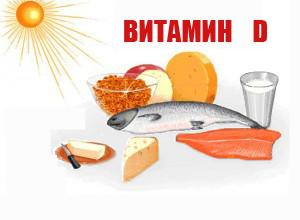 ХИЖИНА ЗДОРОВЬЯ. Где взять витамин Д?