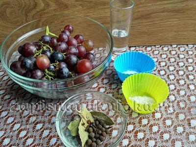 Виноград на зиму ингредиенты