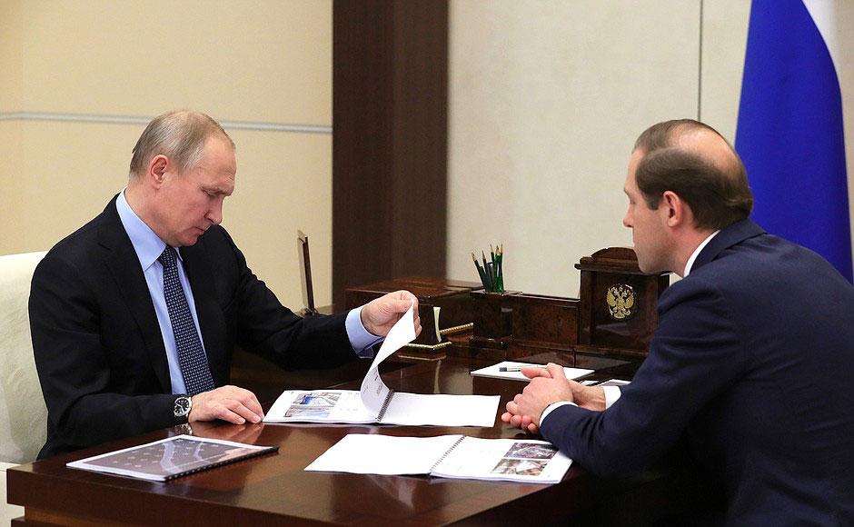 Денис Мантуров: «Нашей задачей остаётся выход на внешний рынок»