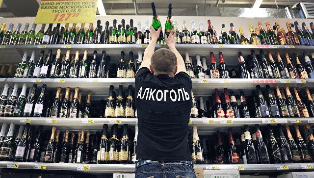 В России расширили перечень документов, позволяющих приобретать алкоголь
