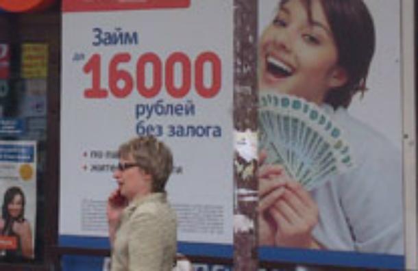 Число россиян, стремящихся жить в долг, достигло рекорда