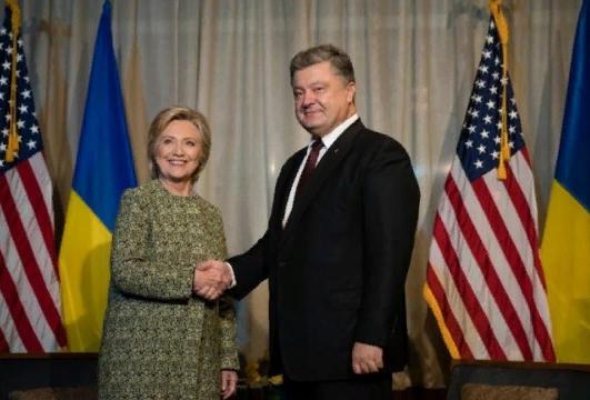 Хиллари Клинтон тратила на президентскую гонку деньги МВФ, украденные режимом Порошенко