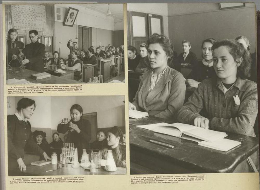 Благосостояние детей Советского Союза 24