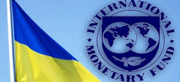 В Киеве признали МВФ основным союзником в войне с Россией