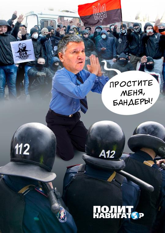 Особенности майданной евроинтеграции: флешмоб «Я – бандеровец» в годовщину Волынской резни