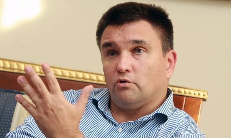 Украина включила самоликвидатор: Киев открыл «венгерский фронт»