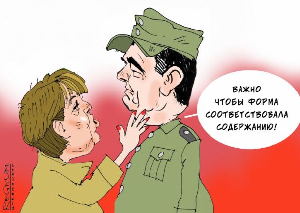 Визит канцлера: Меркель сдалась. Запад снимает блокаду