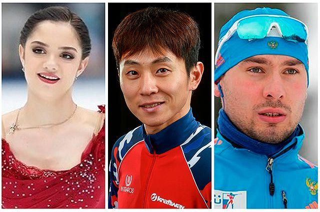 Потенциальные российские медалисты Олимпиады-2018