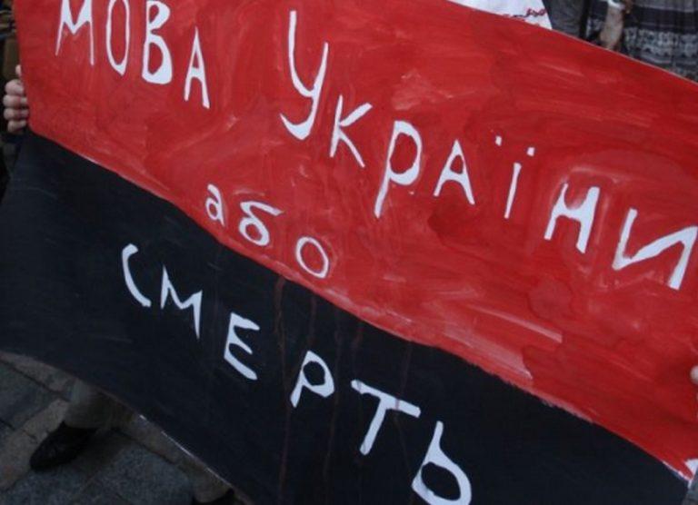 Венецианская комиссия сжимает пальцы на шее киевского режима